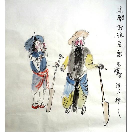 李振坤作品 戏曲人物