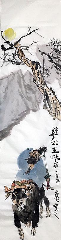 李振坤作品 IMG_0124