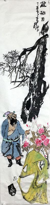 李振坤作品 IMG_0130