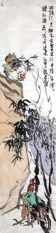 李振坤作品 IMG_0136