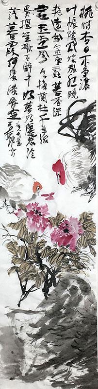 李振坤作品 IMG_0138