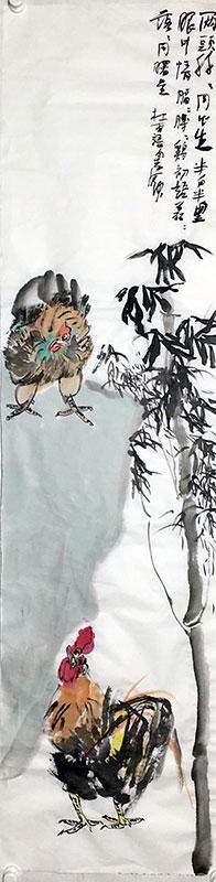 李振坤作品 IMG_0141