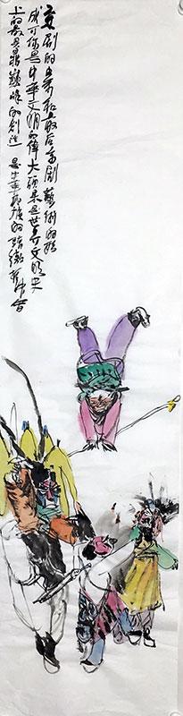 李振坤作品 IMG_0142
