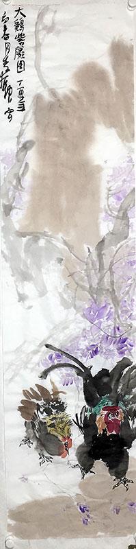 李振坤作品 IMG_0175