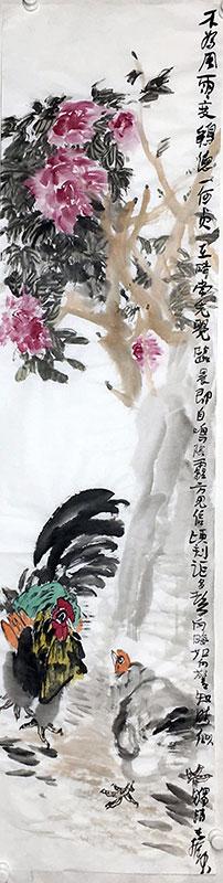 李振坤作品 IMG_0178