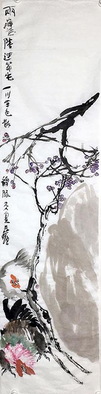 李振坤作品 IMG_0182